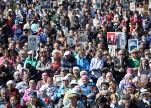 9 мая 2017 года, Горно-Алтайск