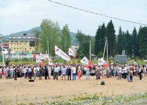 Митинг оппозиции 24 июня